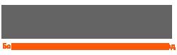 Логотип БОСЗ