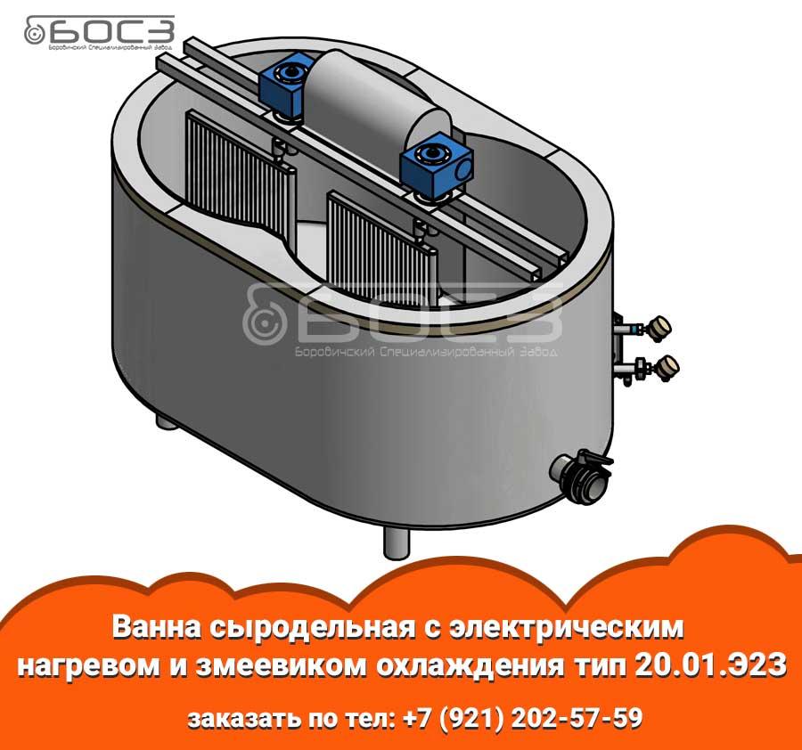 Ванна сыродельная с электрическим нагревом и змеевиком охлаждения тип 20.01.Э2З