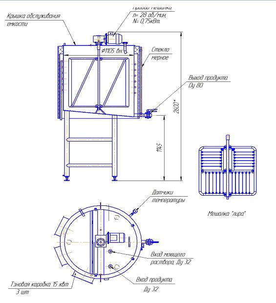 Вторая фотография или схема Емкость для приготовления сыров с электрическим нагревом тип 10.01Э2
