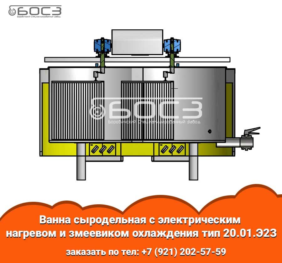 Вторая фотография или схема Ванна сыродельная с электрическим нагревом и змеевиком охлаждения тип 20.01.Э2З