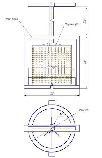Вторая фотография или схема Винтовой перфорированный пресс для сыра