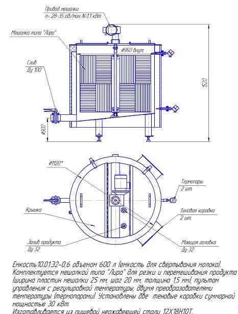 Третья фотография или схема Емкость для приготовления сыров с электрическим нагревом тип 10.01Э2